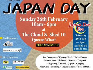 See You At Japan Day 2017!!