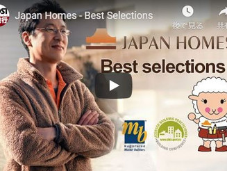 Movie Clips: Japan Homes Selections!! 14/07/2019