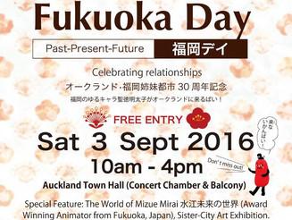 Fukuoka Day & Moon Festival on September 3&4