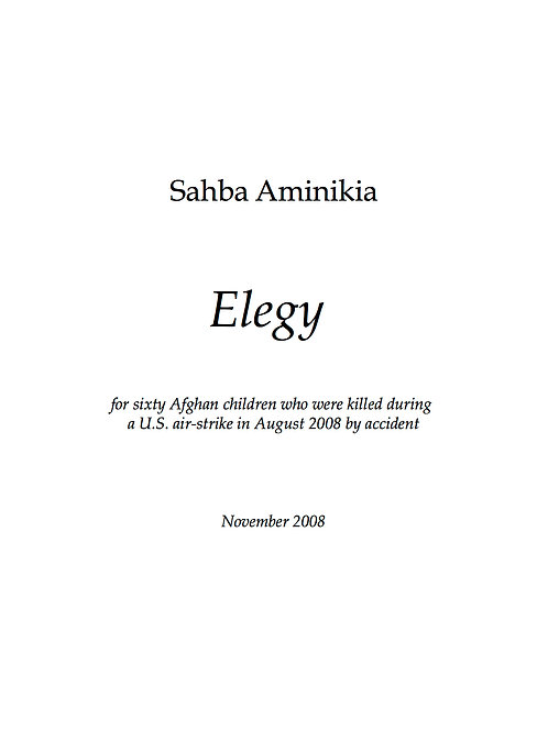 Elegy (2008) - for viola and cello