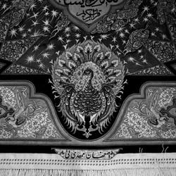 FariBahi_PersianCarpet_030.jpg
