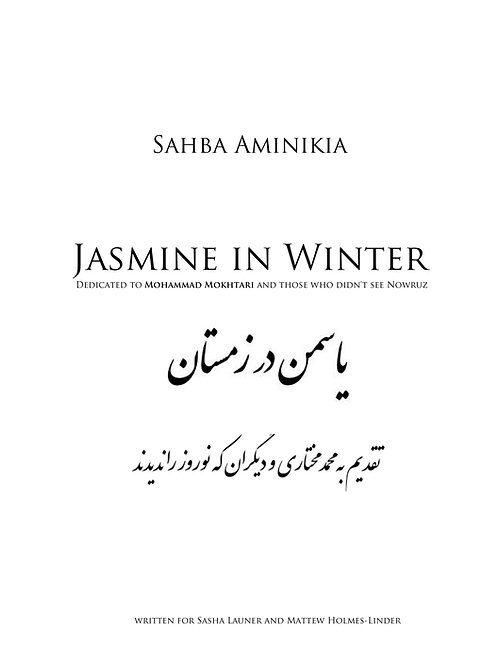 Jasmine In Winter