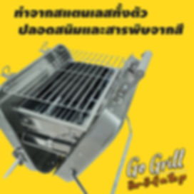 Go grill sticker mid res-04.jpg