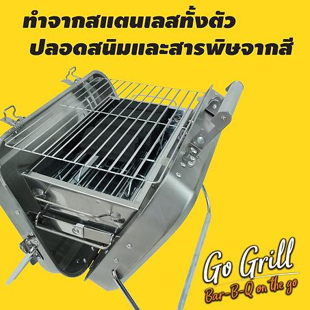 Go grill sticker mid res-04.jpg