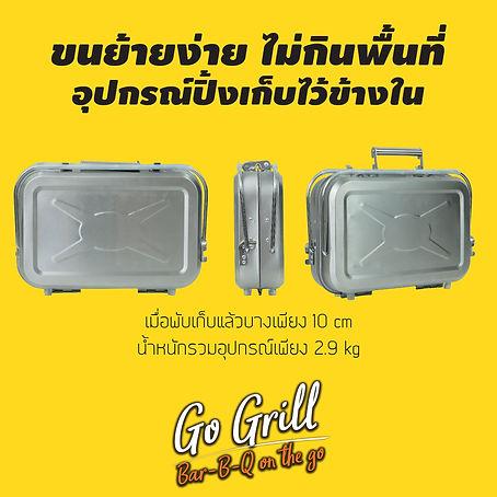 Go grill sticker mid res-06.jpg