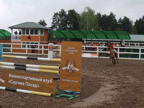 11 июня прошли соревнования по конкуру среди детей