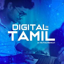 Digital In Tamil Thumbnai-3