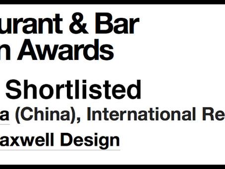 "Florentina is shortlisted for ""Best International Restaurant"""
