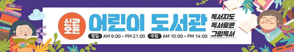현수막 - 006