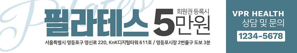 현수막 - 008