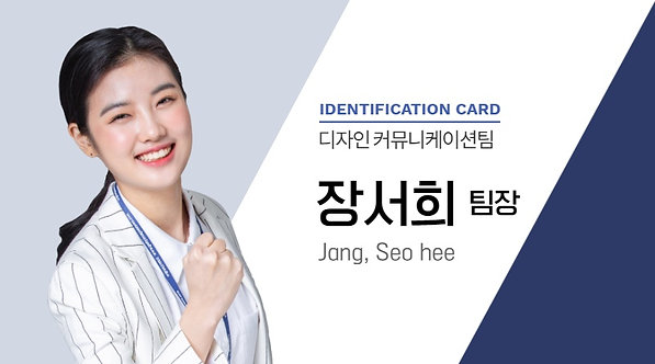 NAME CARD - 005