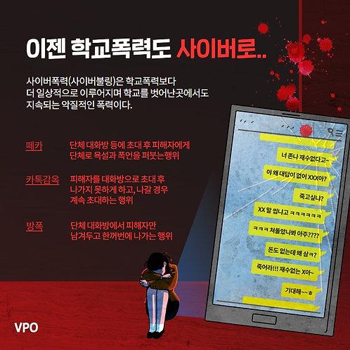 CARD NEWS - 010