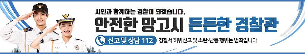 현수막 - 010