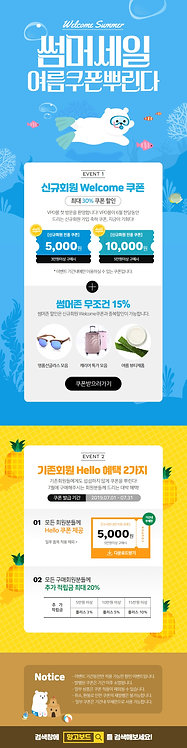 EVENT PROMOTION PAGE - 006