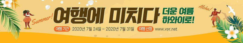 현수막 - 009
