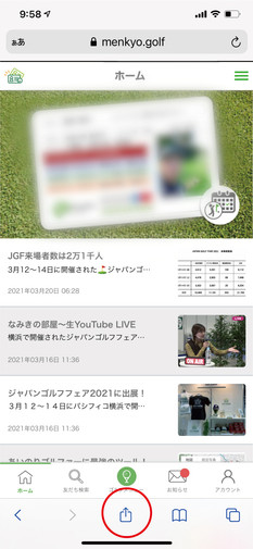 iPhone ゴルフ免許証