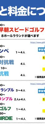 平成最後のゴルフコンペ6.jpg