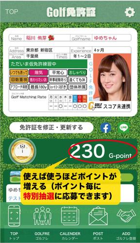 使い方の画像6.jpg