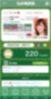 facebookLINEボタン.jpg