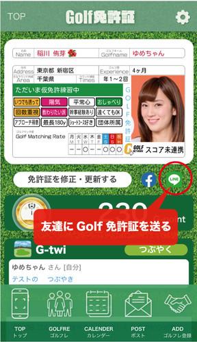 使い方の画像4.jpg