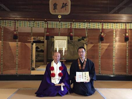 上杉隆は京都・聖護院門跡で得度いたしました。