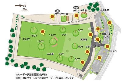 shisetsu1_new.jpg