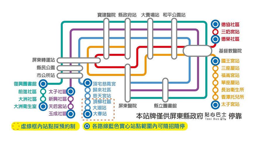 小黃公車路線圖.jpg