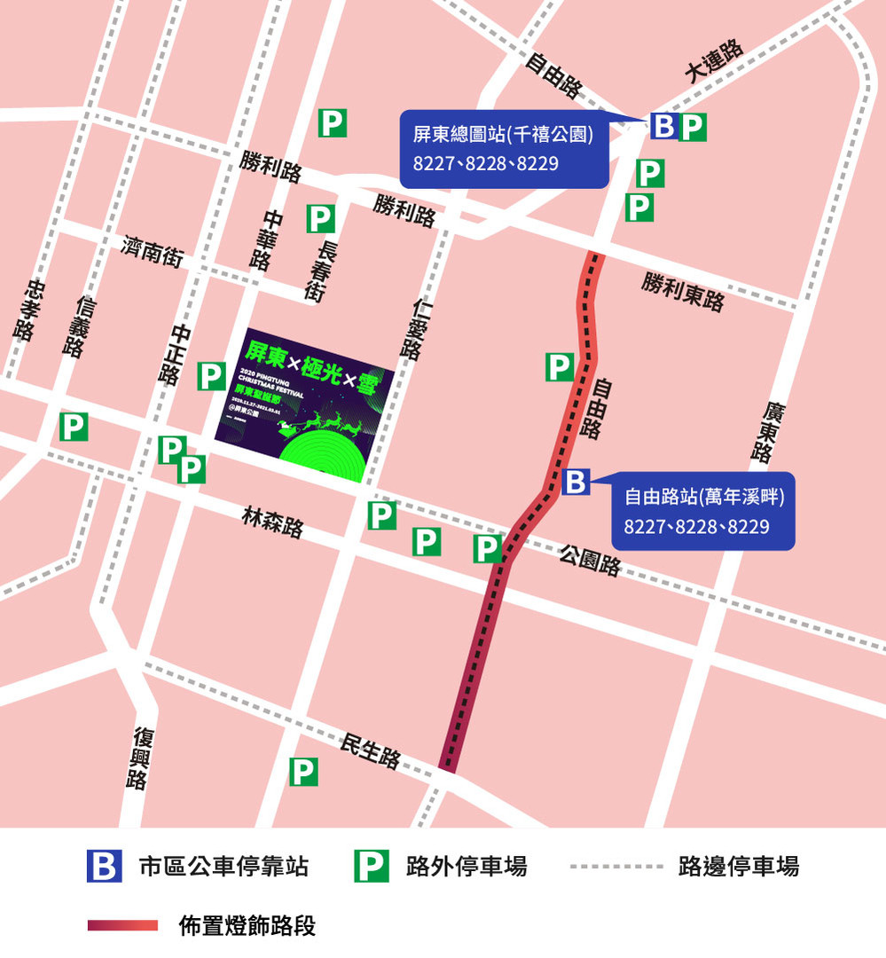 20200106 簡易地圖_01.jpg
