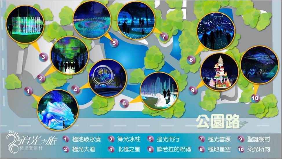 公園設置分布圖-修.jpg