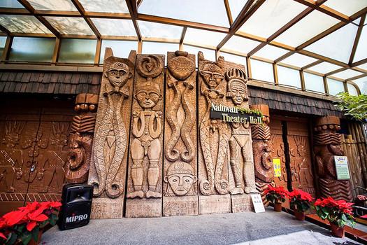 原住民文化園區