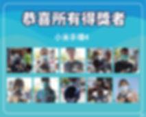 20200504 黑鮪魚文宣4-03.jpg