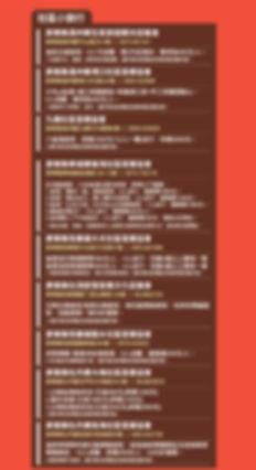 摺頁-olV-05-05.jpg