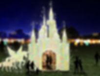 01冰晶城堡.jpg