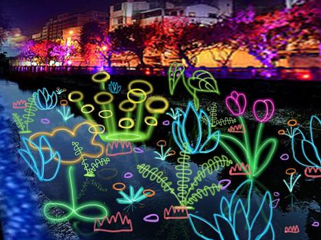 13. 宇宙花卉博覽會