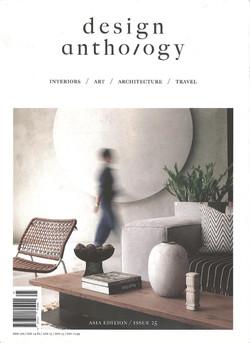 29. Design anthology-2020_page-0001