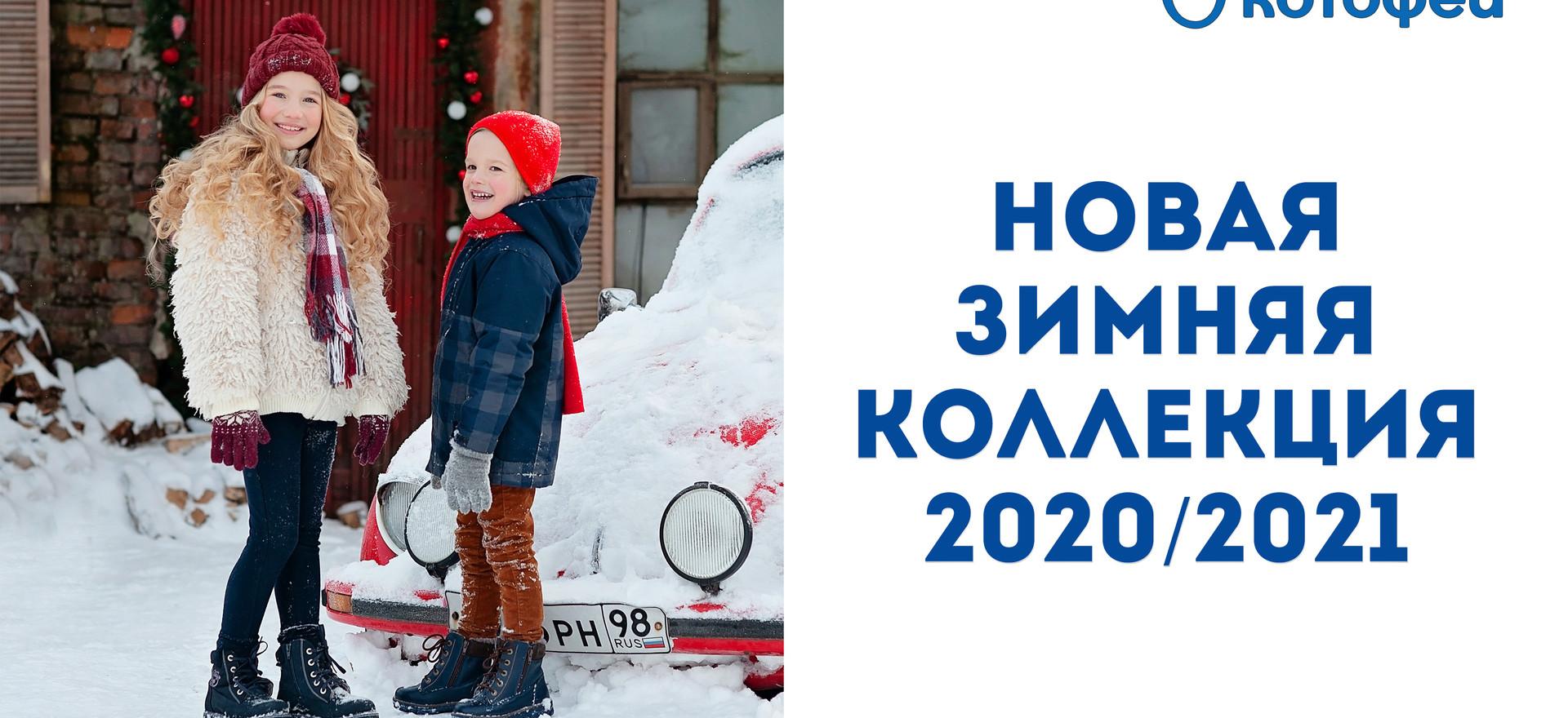 Котофей Спб Галерея.jpg