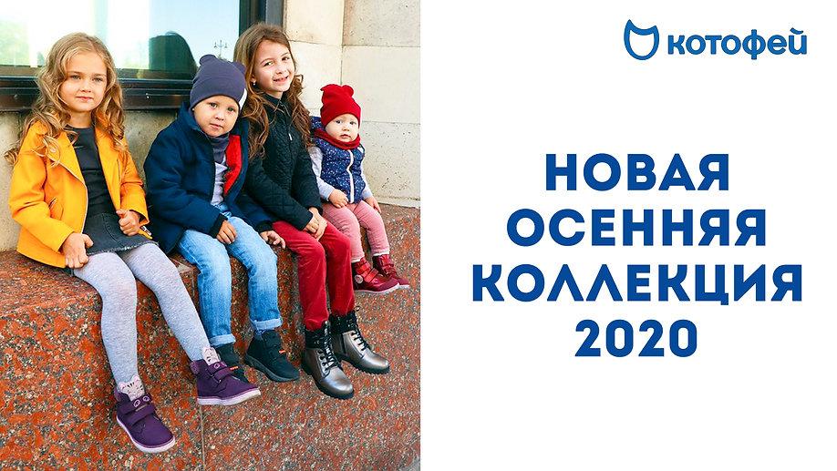 Котофей Санкт-Петербург.jpg