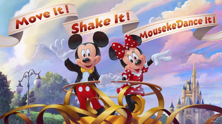 Move It! Shake It! MousekeDance It! Street Party. magic kingdom