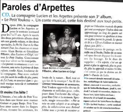 2014_10_CDYouk_ParisNormandie