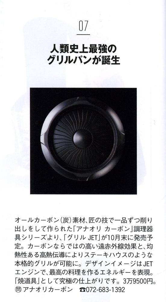 img660-2