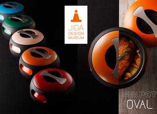 ANAORI CARBON POT『OVAL』がJIDAデザインミュージアムセレクション2017を受賞