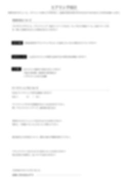 ブランディング初回カウンセリング-web2.png