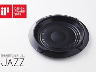 ANAORI CARBON GRILL『JAZZ』が世界三大デザイン賞『iF DESIGNAWARD 2018』(ドイツ)を受賞し二年連続受賞達成!