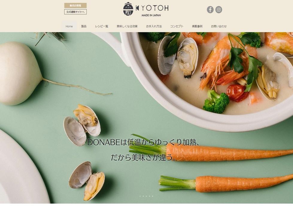 KYOTOH WEB のコピー_edited_edited.jpg