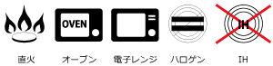 netsugen_kakukaku_nabe.jpg