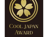 "The world's first carbon non-water pot, ANAORI CARBON POT, was awarded the ""Cool Japan Award 2017"" t"
