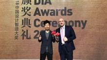 世界初のカーボン製無水調理鍋、「OVAL」 中国の国際デザイン賞 DIA(Design Intelligence Award) TOP100を受賞し、国際アワード10冠を達成。