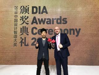 世界初のカーボン製無水調理鍋、「OVAL」 中国の国際デザイン賞 DIA(Design Intelligence Award) TOP100を受賞。 カロッツェリア・カワイ 川合辰弥