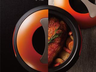 世界初の無水調理ができるカーボン製 調理鍋『アナオリ カーボン ポット』11月末新発売。