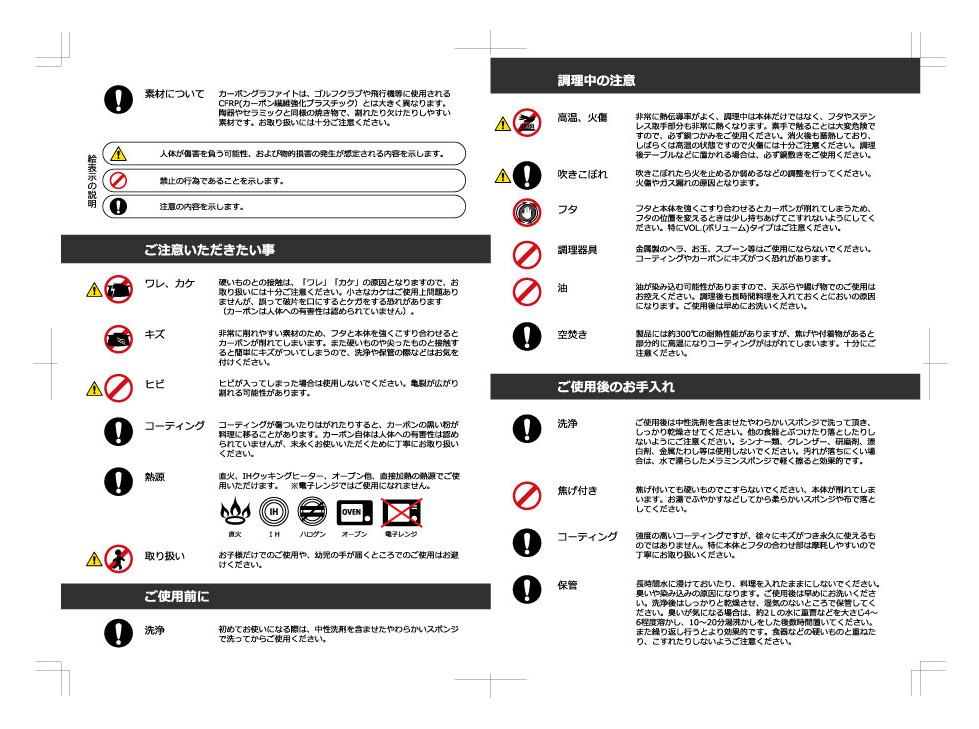 A4二つ折り_裏面(内側)-[ANAORI取説].jpg